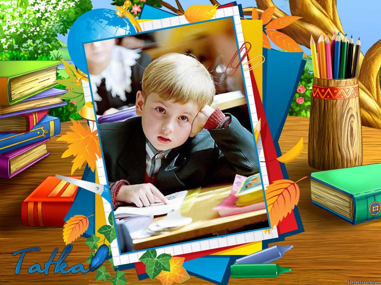 Картинки по школьному обучению